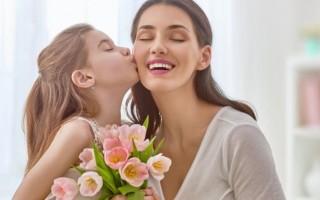 Anneye Kadınlar Günü Hediyesi Ne Alınabilir?